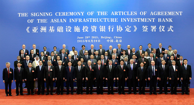 The Asian Infrastructure Investment Bank: Aim, structure & financing