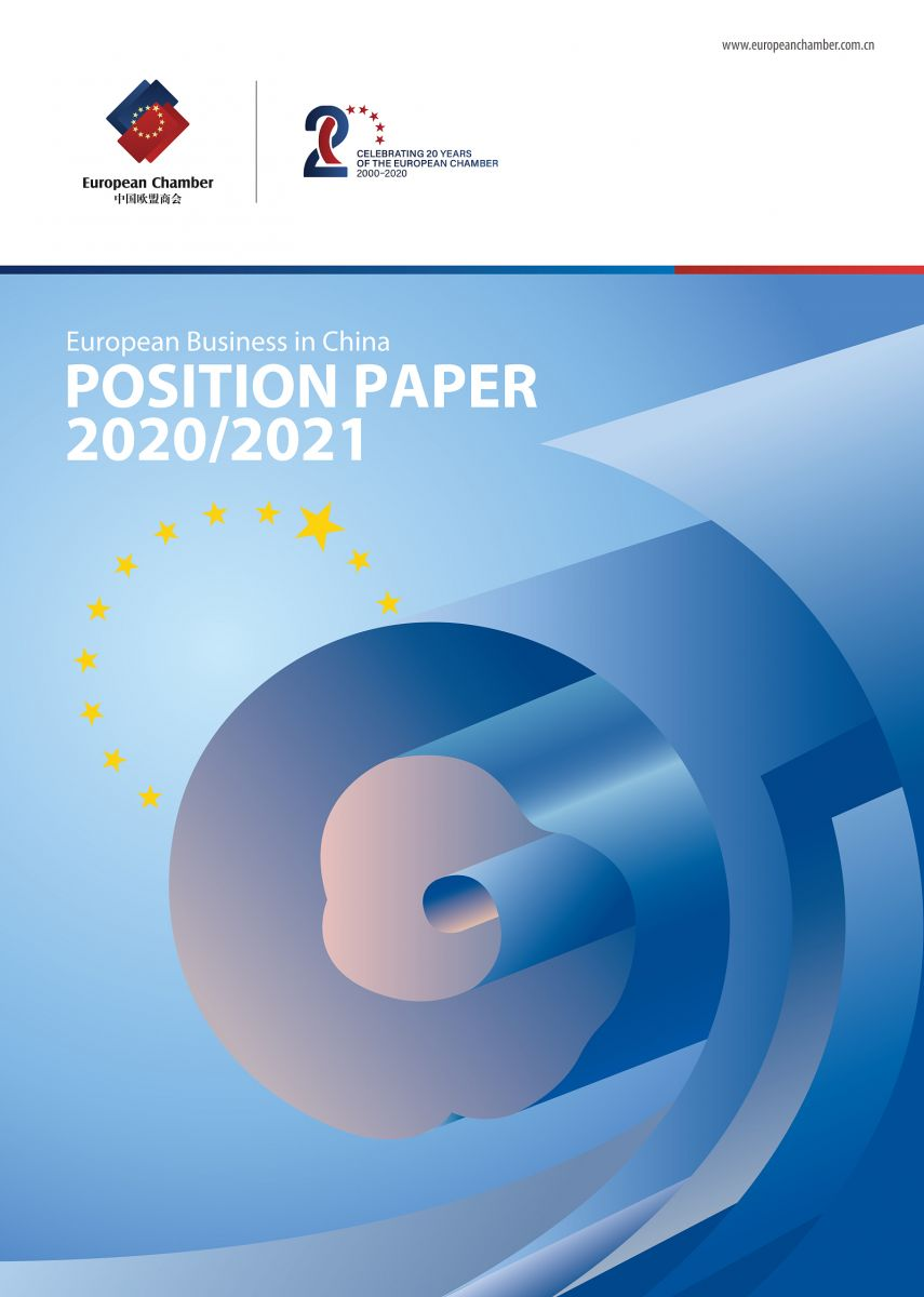 European Business in China, Position Paper 2020-21