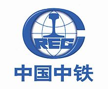 China Railway Engineering Corporation.