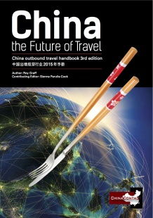 Books: China, the Future of Travel