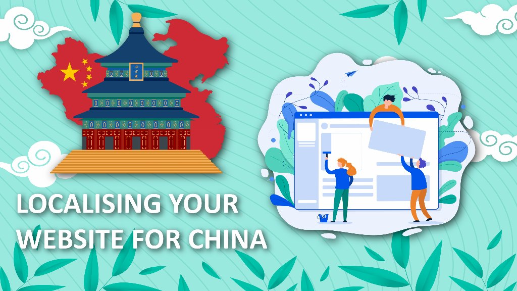 China How To: Design a website for China