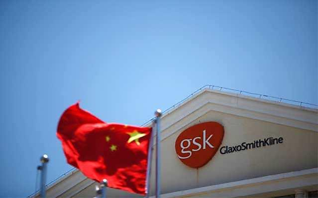 Notes on a Scandal: Lessons from GlaxoSmithKline's Chinese Challenge.