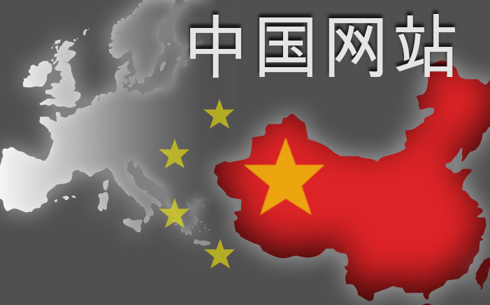 Navigating China domain registration and hosting.