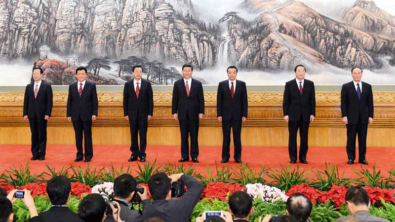 Standing Committee of the Political Bureau of the 19th CPC (2017-2022)