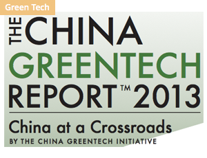 The China Greentech Report 2013. At a crossroads.