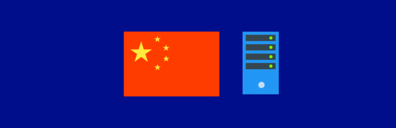 China How To: hosting your website in China