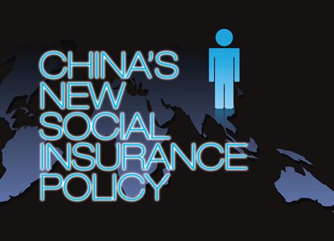Social insurance for foreigners, an unknown.