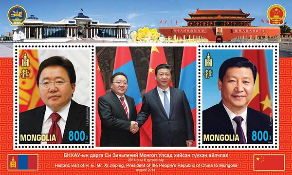 Mongolia - China relations
