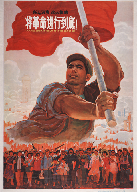 Pictorial: Chinese Propaganda Posters 1949-2008