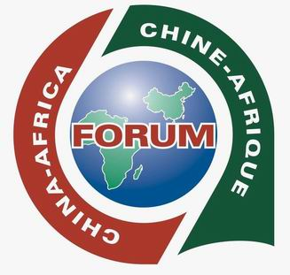 The Forum on China-Africa Cooperation (FOCAC), Action Plan 2016-2018, Part I