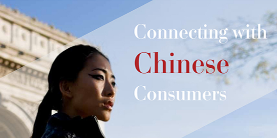 The Chinese Luxury Traveler 2014 (Hurun Report)