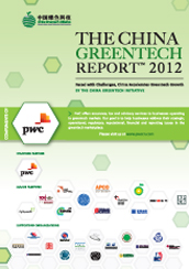 The China Greentech Report 2012