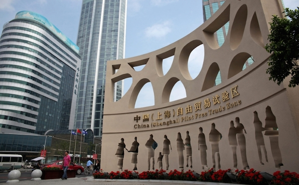 New opportunities in the Shanghai FTZ: revisions to restricted industries.